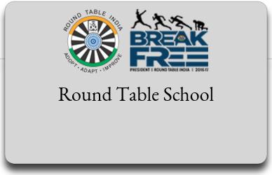 roundtable_school